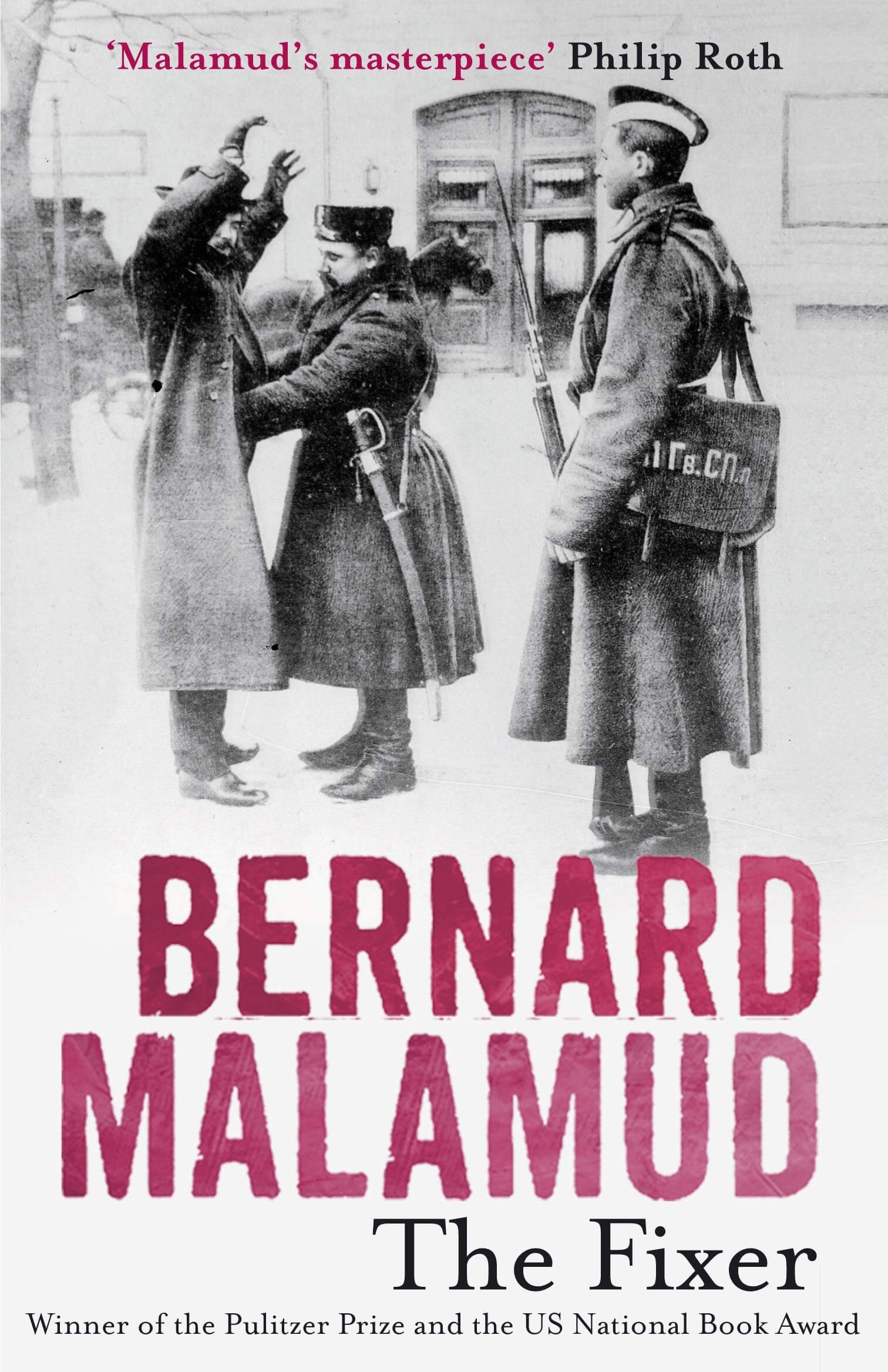 The Fixer by Bernard Malamud